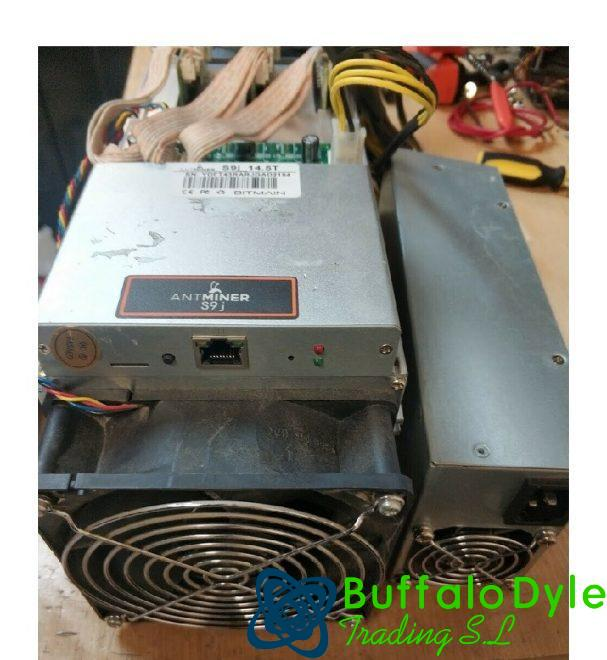 BITCOIN MINER FOR SALE
